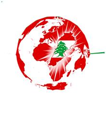 Our New Lebanon